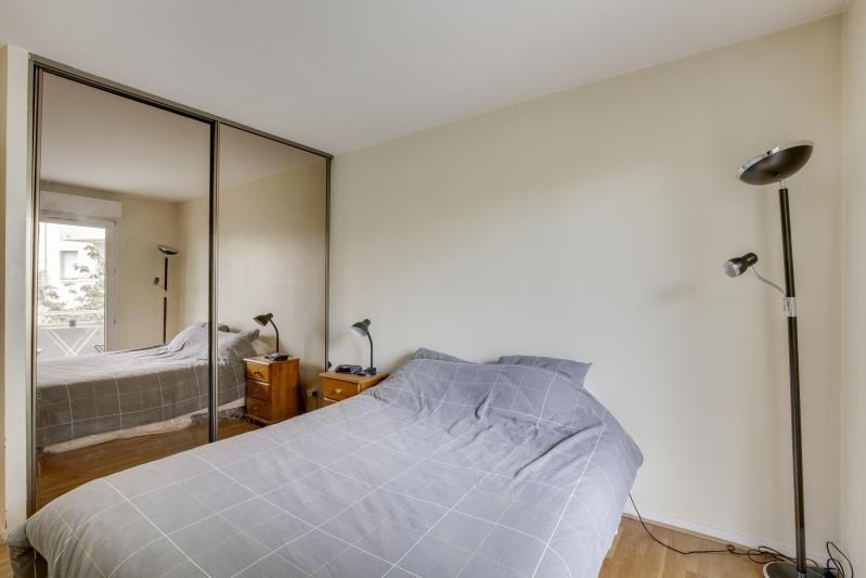 Vente appartement Puteaux 530000€ - Photo 5