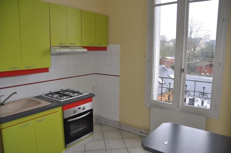 Vente appartement Soissons 61000€ - Photo 4