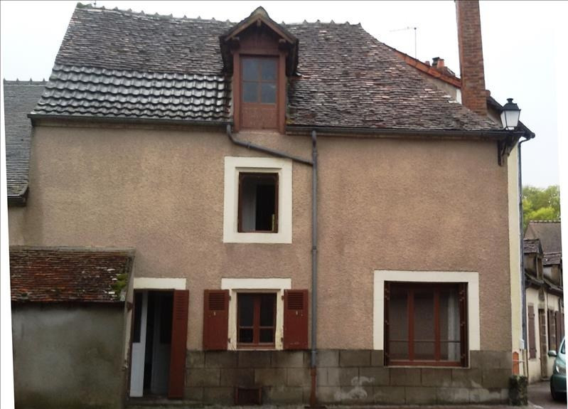 Vente maison / villa Theneuille 20 000€ - Photo 1