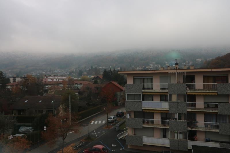 Location appartement Bonneville 500€ CC - Photo 3