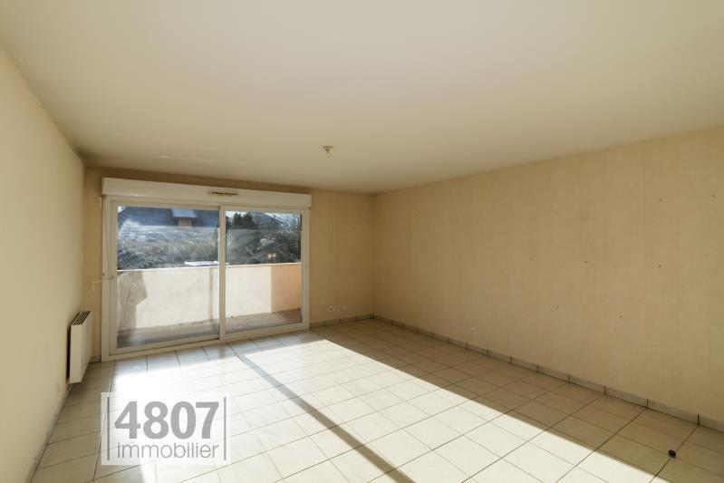 Vente appartement Bonneville 177000€ - Photo 3