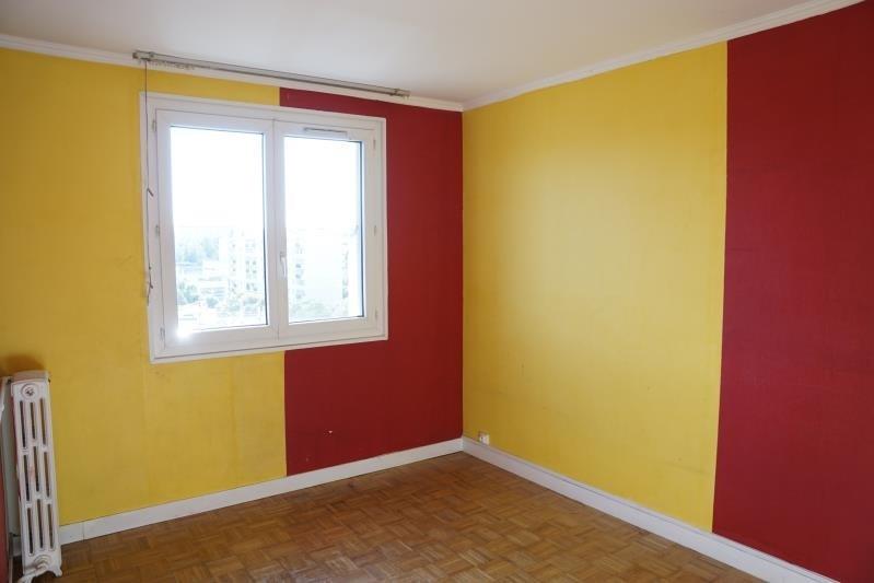 Vente appartement Ivry sur seine 255000€ - Photo 4