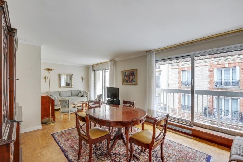 Immobile residenziali di prestigio appartamento Paris 7ème 1095000€ - Fotografia 2