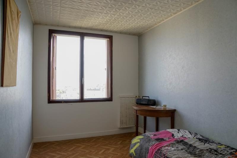 出售 公寓 Ivry-sur-seine 286200€ - 照片 5