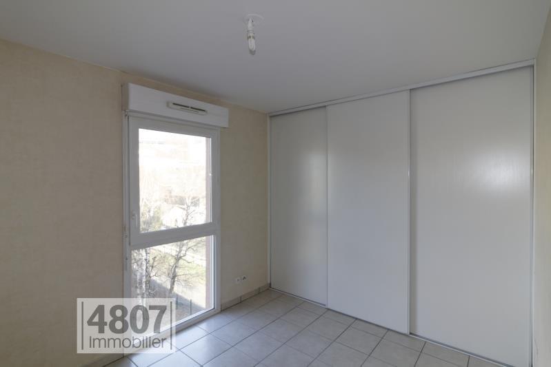 Vente appartement Bonneville 218000€ - Photo 8