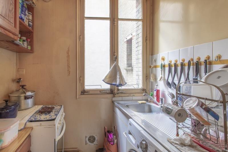 Vente appartement Paris 12ème 469000€ - Photo 7