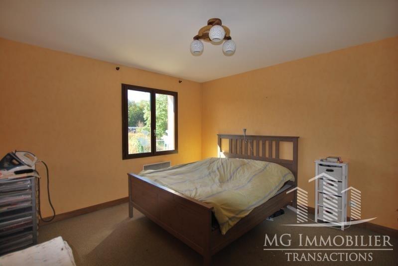 Vente maison / villa Montfermeil 299000€ - Photo 4