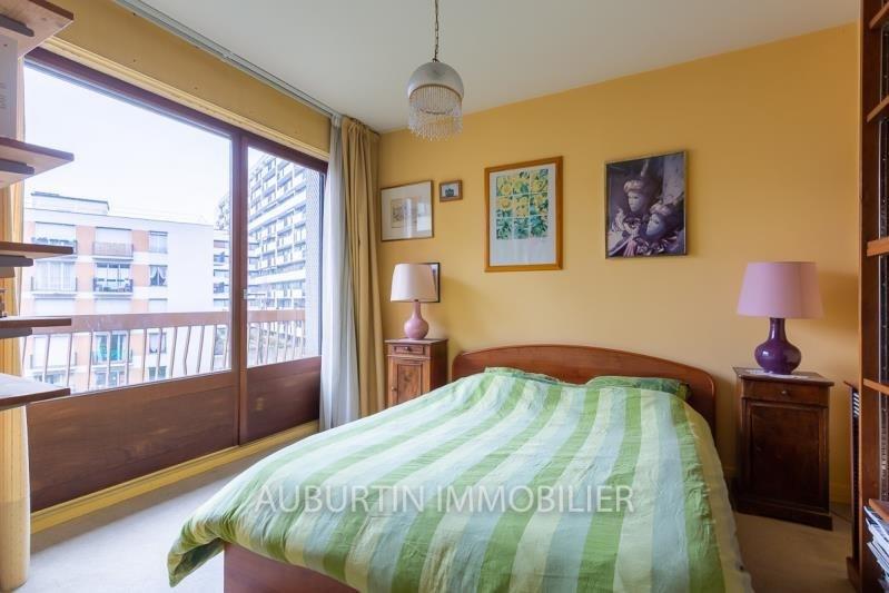 Vendita appartamento Paris 18ème 475000€ - Fotografia 3