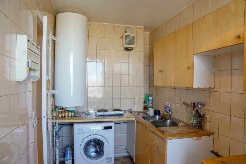 出售 公寓 Ivry-sur-seine 286200€ - 照片 4