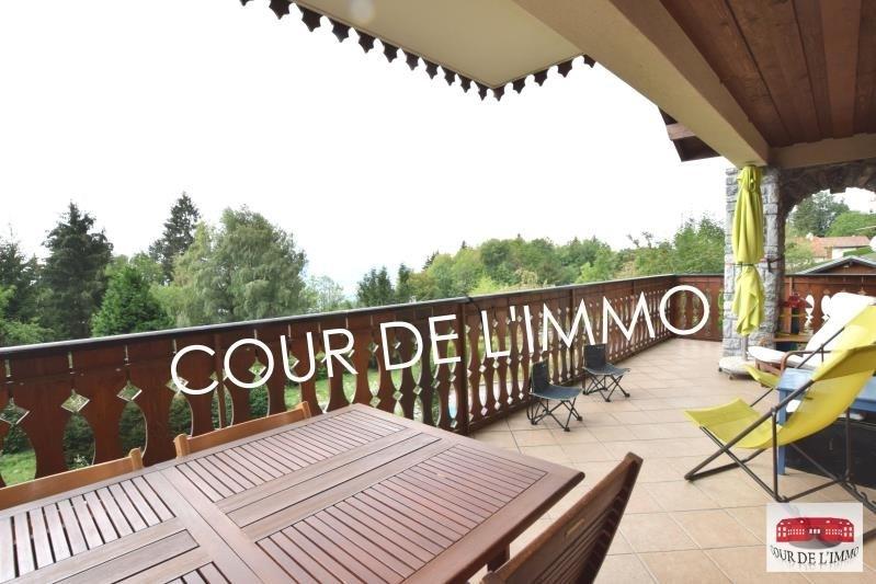 Vendita appartamento Fillinges 295000€ - Fotografia 1