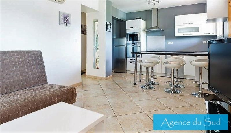 Vente de prestige maison / villa Aubagne 660000€ - Photo 6