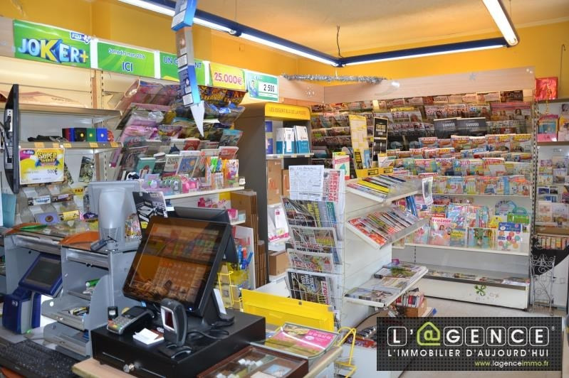 Vente fonds de commerce boutique St die des vosges 99500€ - Photo 2