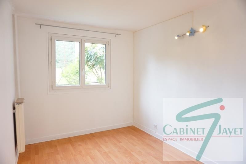 Vente appartement Neuilly sur marne 199000€ - Photo 5