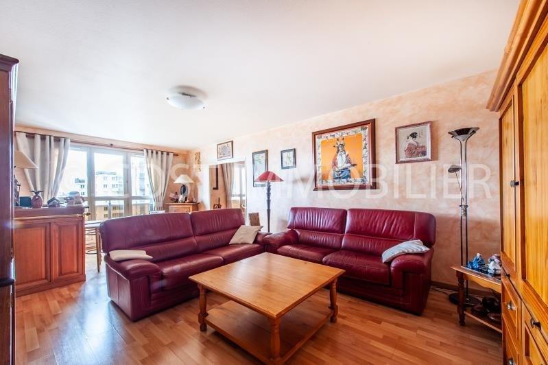 Sale apartment Asnières sur seine 360000€ - Picture 3