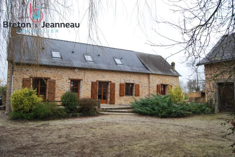 Vente maison / villa St denis du maine 218400€ - Photo 1