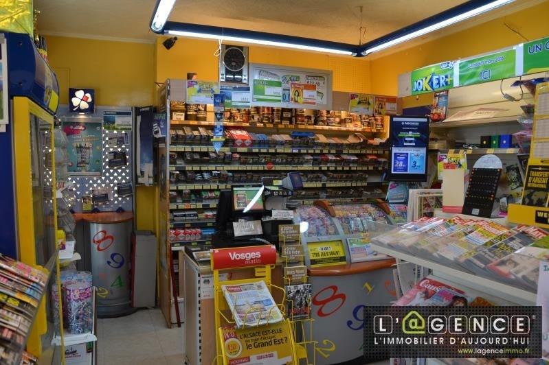 Vente fonds de commerce boutique St die des vosges 99500€ - Photo 1