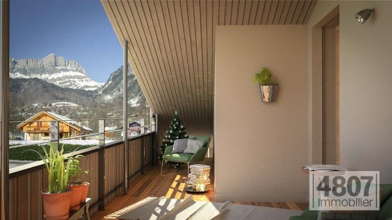 Vente appartement Servoz 330000€ - Photo 1