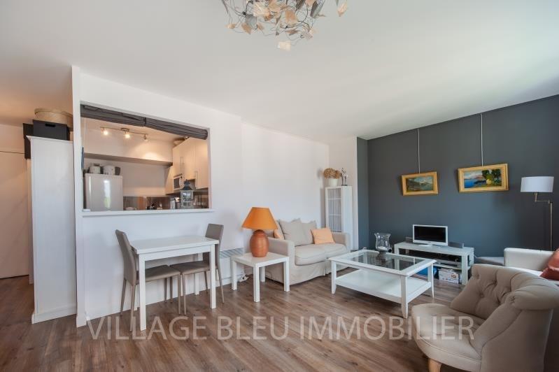 Sale apartment Villeneuve la garenne 207000€ - Picture 3