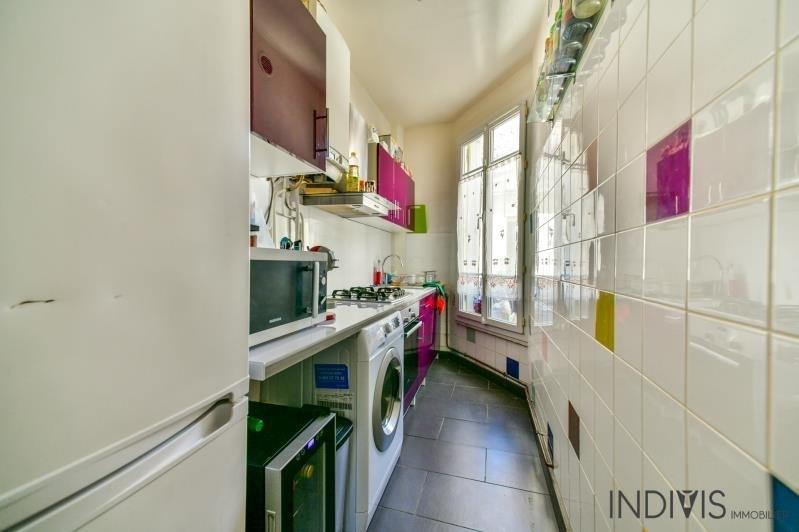 Vente appartement Puteaux 270000€ - Photo 5