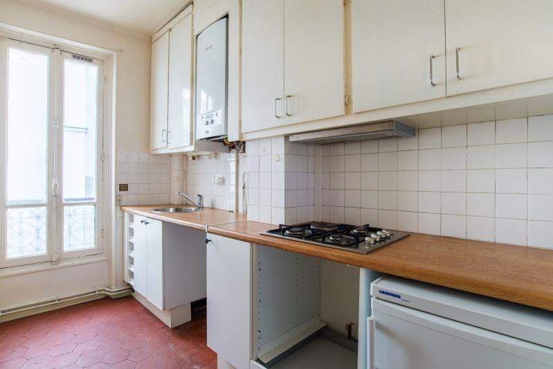 出售 公寓 Paris 15ème 465000€ - 照片 2