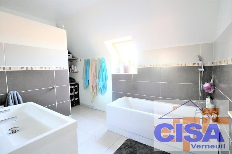 Vente maison / villa Avrigny 269000€ - Photo 10