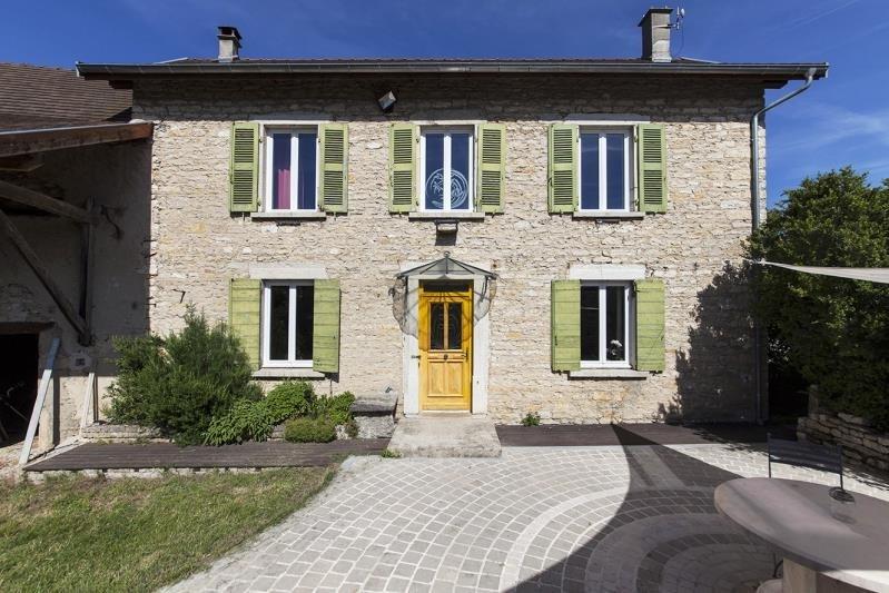 Vente maison / villa Charette 295000€ - Photo 1