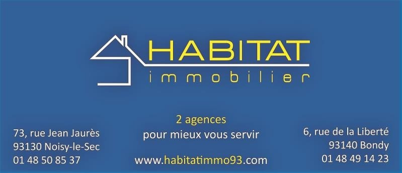 Vente appartement Noisy le sec 232 200€ - Photo 9