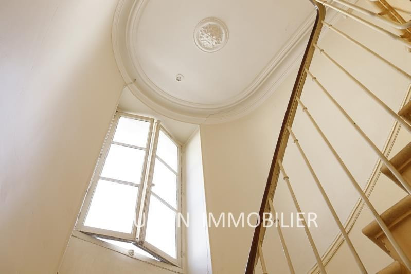 Vente appartement Paris 18ème 468 000€ - Photo 7
