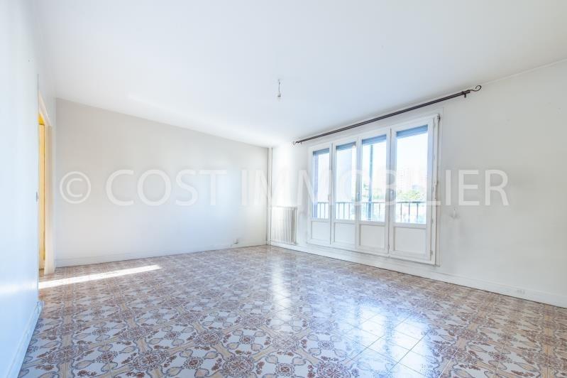 Venta  apartamento Colombes 230000€ - Fotografía 7