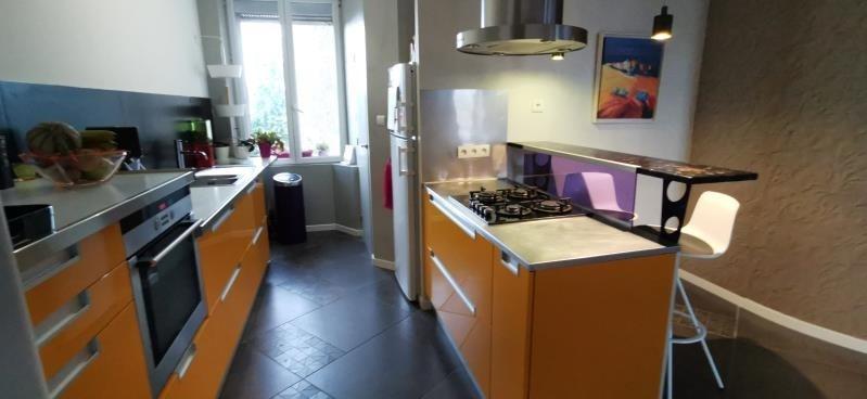 Vente appartement Audincourt 169000€ - Photo 4