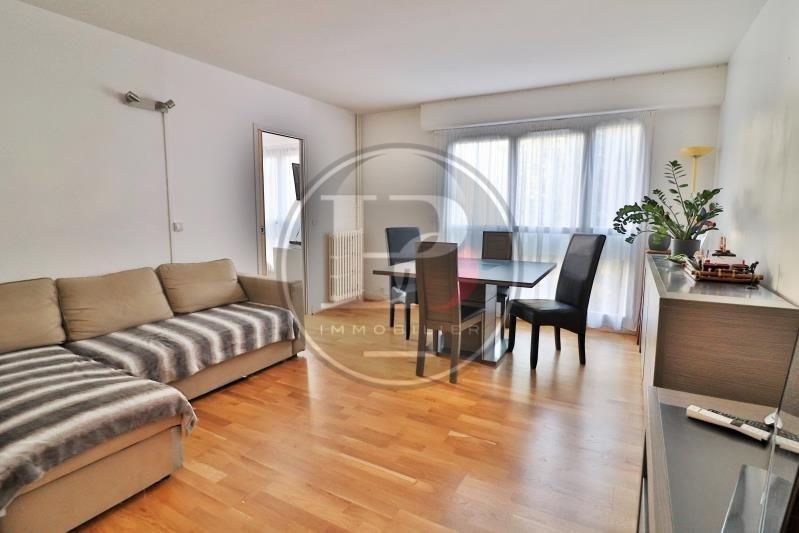 Revenda apartamento Mareil marly 265000€ - Fotografia 3