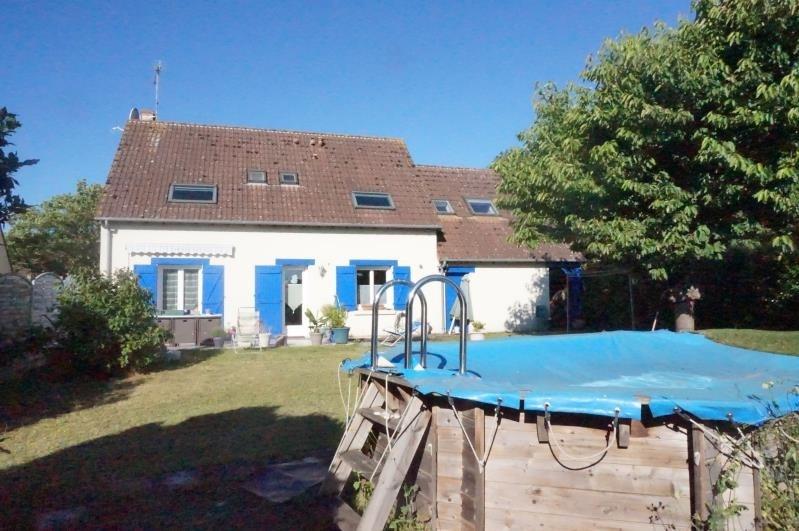 Vente maison / villa St gervais la foret 242000€ - Photo 1