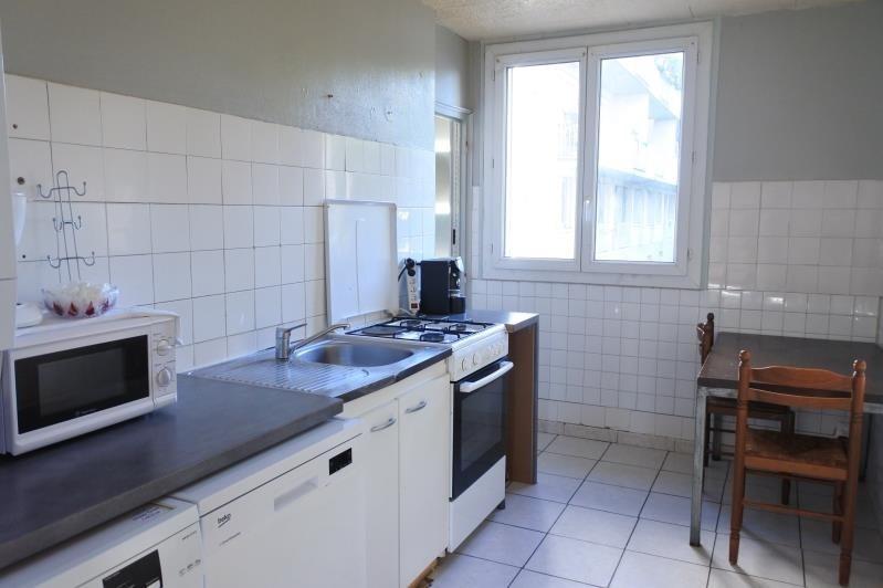 Vente appartement Romans sur isere 85000€ - Photo 2