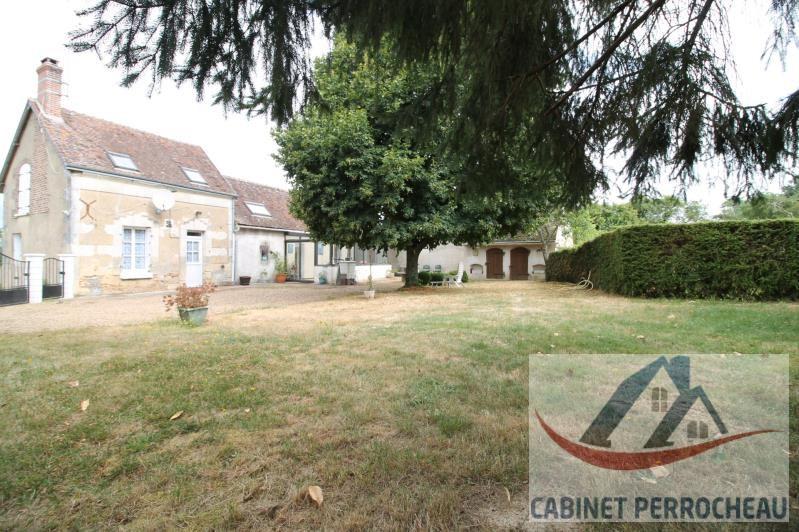 Sale house / villa La chartre sur le loir 125500€ - Picture 9