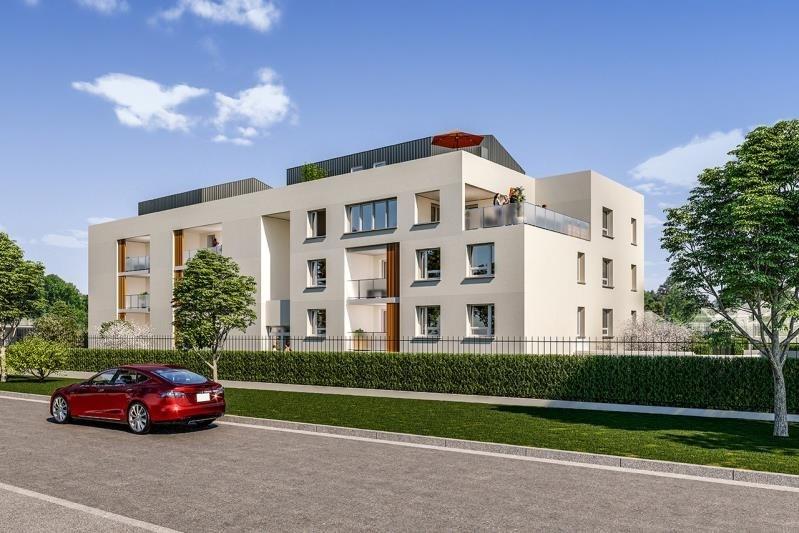 Vente appartement Auzeville 316000€ - Photo 4