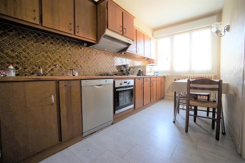 Vente maison / villa Le mans 305000€ - Photo 3