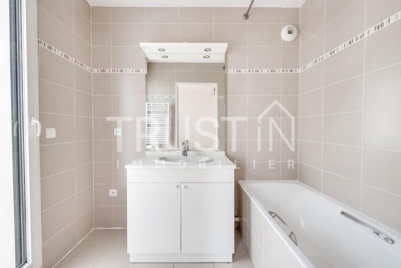 Vente appartement Paris 15ème 608000€ - Photo 8