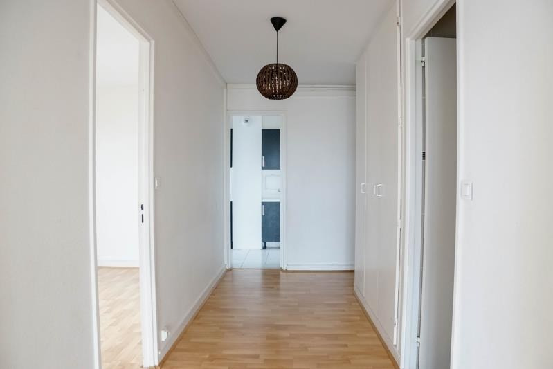Venta  apartamento Ivry sur seine 271000€ - Fotografía 3