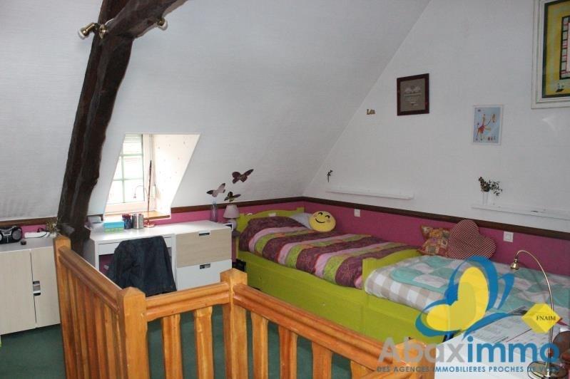 Vente maison / villa Argences 229200€ - Photo 7