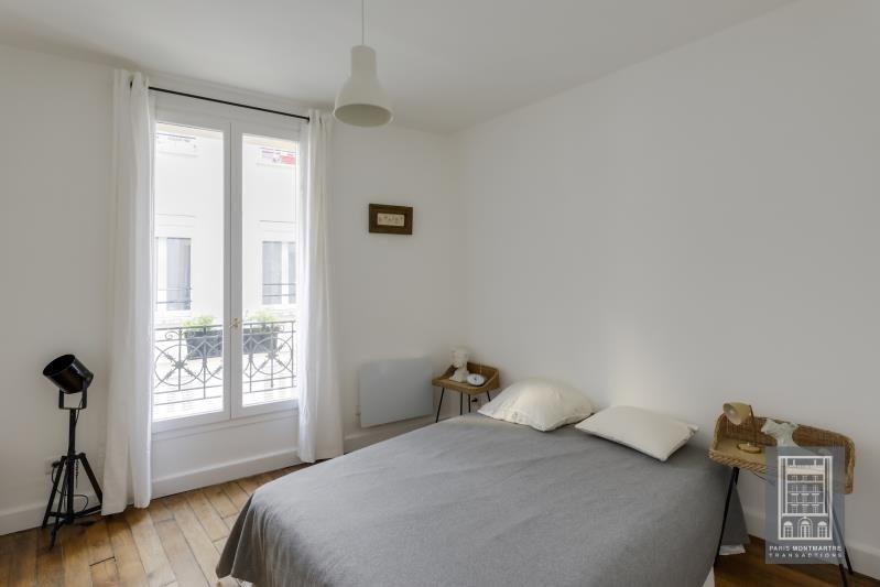 Vente appartement Paris 20ème 539000€ - Photo 5
