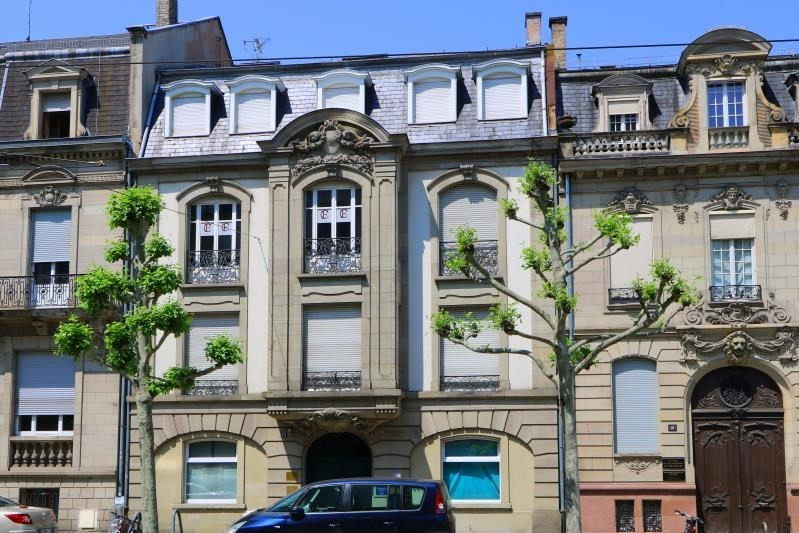 Investment property building Strasbourg 2 100 000€ - Picture 1