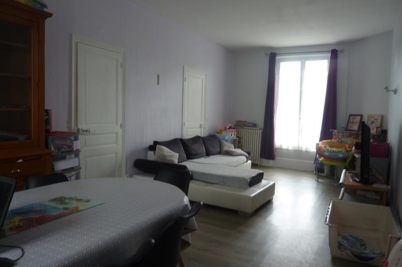 Vente maison / villa Nanteuil le haudouin 210000€ - Photo 2