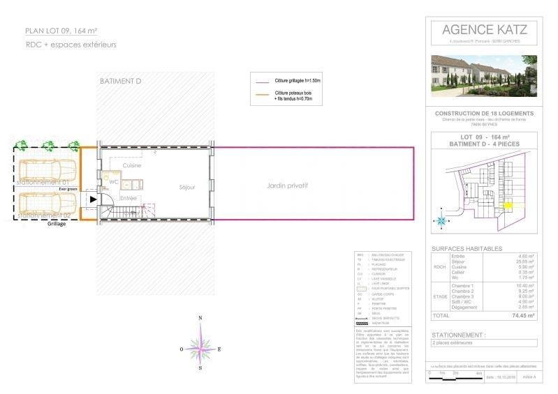 Vente maison / villa Beynes 245000€ - Photo 5