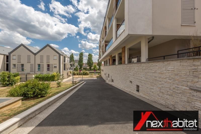 Vente appartement Les pavillons sous bois 265000€ - Photo 2