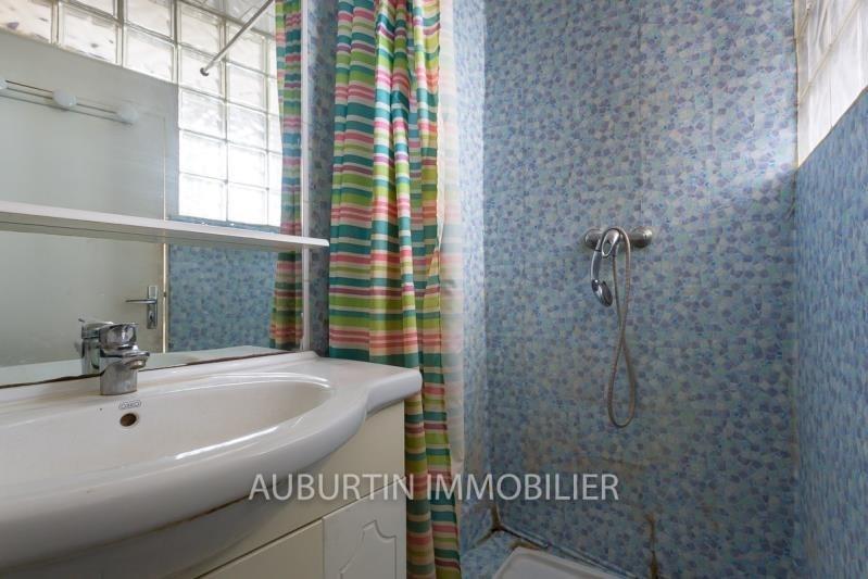 Vente appartement Paris 18ème 275000€ - Photo 5