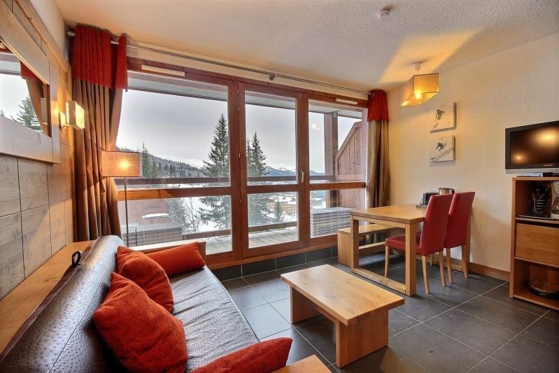 Vente de prestige appartement Les arcs 180000€ - Photo 1