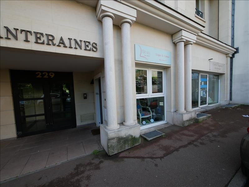 Location local commercial Garches 552€ HT/HC - Photo 1