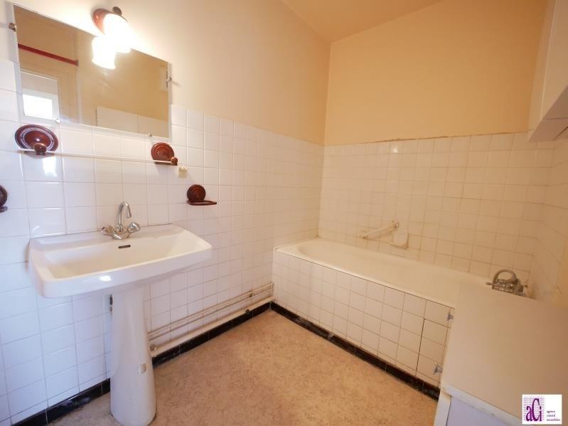 Vente appartement Cachan 290000€ - Photo 5