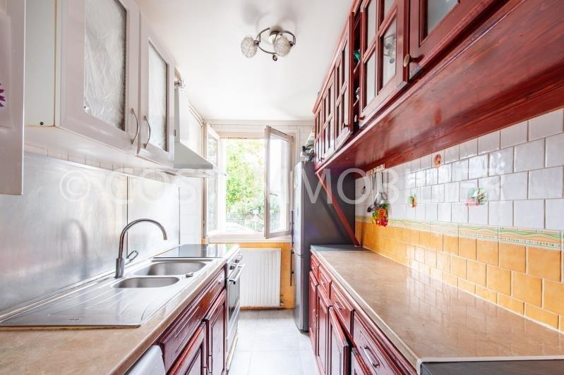Venta  apartamento Gennevilliers 278000€ - Fotografía 7