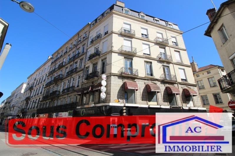 Vente boutique St etienne 99000€ - Photo 1